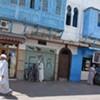 I Heart Street Art: Moroccan Sports Fans