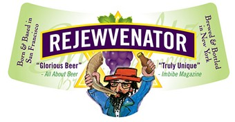 Infused with Concord grape juice, Rejewvenator bears a whiff of Manischewitz ― not unlike Uncle Marvin.