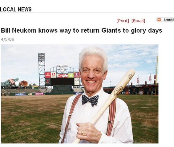 It appears someone has been smoking grass -- literally... - SCREEN CAPTURE   |   SAN FRANCISCO EXAMINER