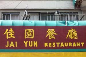Jai Yun