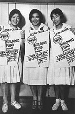 """COURTESY SOKO BUKAI - Japanese-American girls raised funds for a """"Japanese YWCA"""" in the - 1920s."""