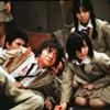 Japanese Hunger Games