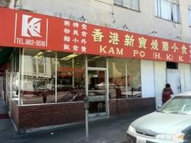 Kam Po (HK). - JONATHAN KAUFFMAN