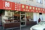 Kam Po Kitchen