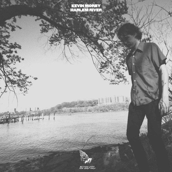 Kevin Morby performs Tuesday at Wood Shoppe