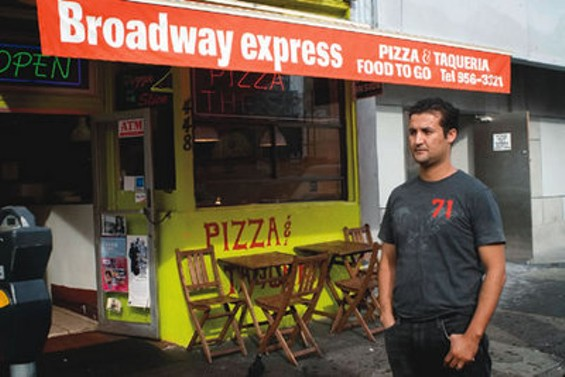 broadway_pizza_thumb2.jpg