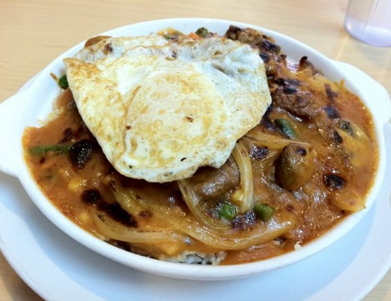 Little Garden's baked beef and egg with rice, $6.25. - JONATHAN KAUFFMAN