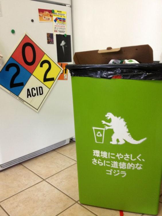 trash_recycling_2.jpg