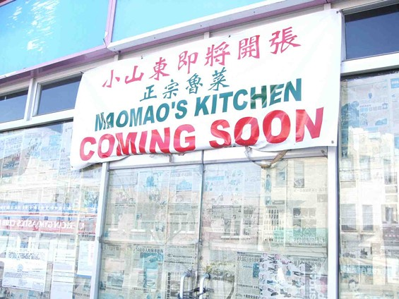 Maomao's has been coming soon since the fall. - TAMARA PALMER