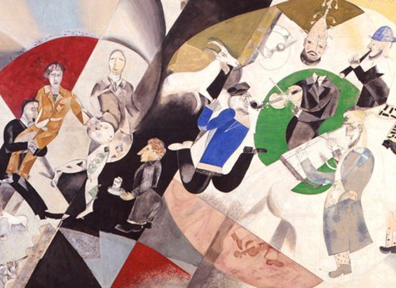 Marc Chagall, Introduction to the Jewish Theater, 1920, tempera, gouache, and opaque white on canvas. - STATE TRETYAKOV GALLERY, MOSCOW