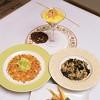 Mastroberardino In The House: Acquerello Tasting Dinner