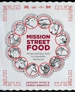 rsz_mission_street_food_book.jpg