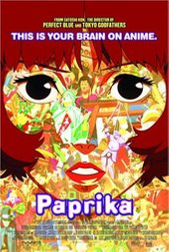 paprika_thumb.jpg