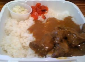 Muracci's beef curry, $7.95. - JONATHAN KAUFFMAN