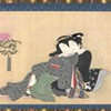 Edo-Era Prostitution Revisited in Seduction: Japan's Floating World