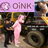 OiNK Admin's Bail Date Gets Extended, Gets Support from Former Member Trent Reznor