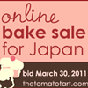 Online Bake Sale for Japan Now Enlisting Bloggers and Bidders