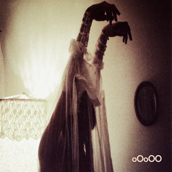 'oOoOO' EP cover art
