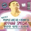 People Like Us + Kenny G