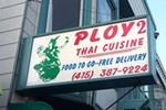 Ploy II