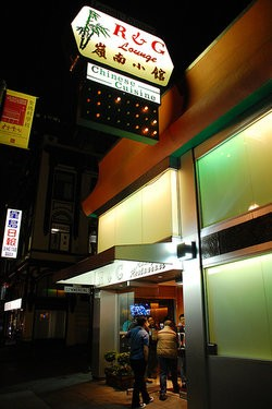 R&G Lounge: One of San Francisco's best restaurants, but not on OpenTable. - MYHSU/FLICKR