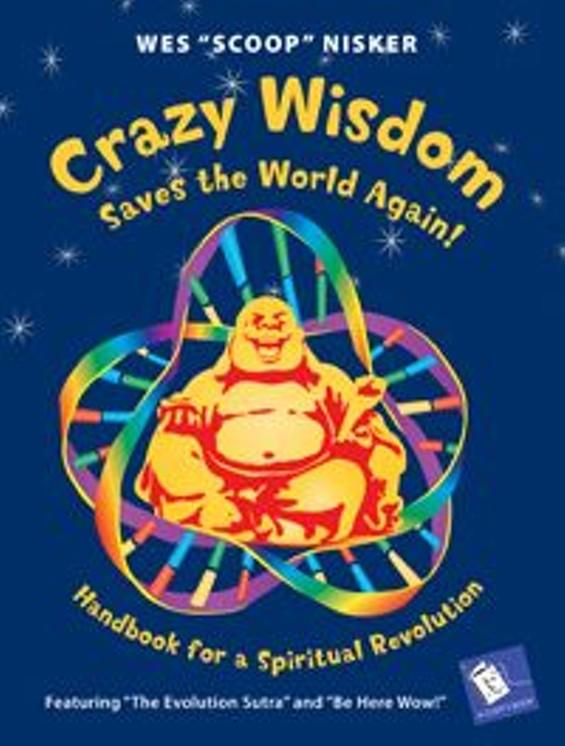 crazy_wisdom.jpg