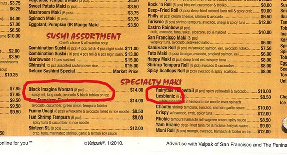 Really, Crazy Sushi? - CLICK TO ENLARGE.