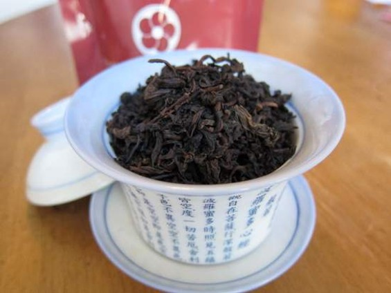 Red Blossom's 40-year-old Tung Ting oolong, $28/2 ounces. - JONATHAN KAUFFMAN