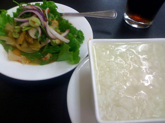 Rice soup with pickled mustard green salad ($4.50).