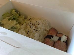 Roast beef nigiri from Delica rf-1.