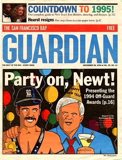 guardian1994.jpg