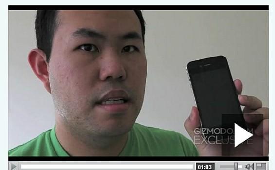 Screenshot from Jason Chen's video, April 2010