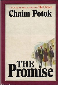 200px_chaimpotok_thepromise.jpg