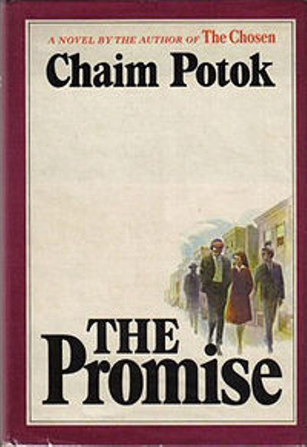 the chosen by chaim potok essay The chosen study guide from litcharts welcome to the litcharts study guide on chaim potok's the chosen potok went on to write many more novels and essays.