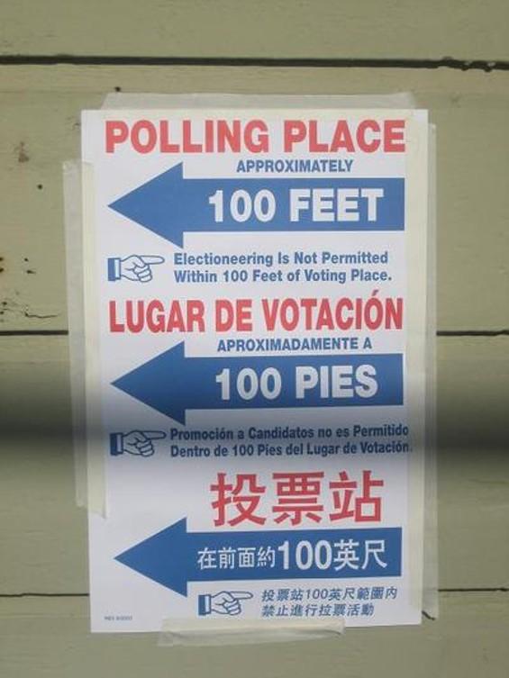 polling_place_thumb.jpg