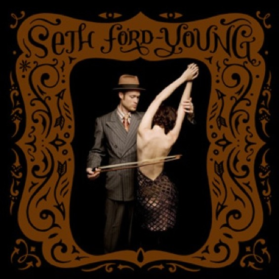 "Seth Ford Young has a moody take on Satie's ""Gnossienne #1"""