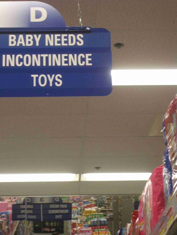 baby_needs_incontenence_toys_003.jpg