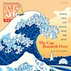 <i>SF Weekly</i> Reporter to Talk America's Cup on KQED's <i>Forum</i>
