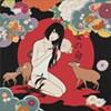 "Shooting Gallery Premieres Yumiko Kayukawa's ""Japanese Wolf"""