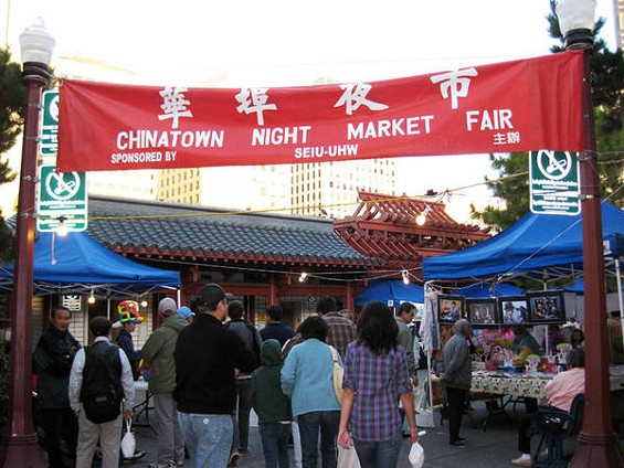 Smaller than some night markets, but a good source for boba teas and knickknacks. - LUIS CHONG