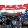 Last Call for the Chinatown Night Market