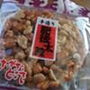 Snacktion: Higo Daiko