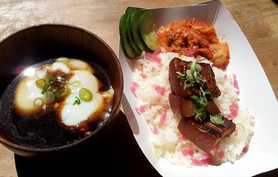 Soft-cooked egg and pork belly at Namu Gaji. - PETE KANE