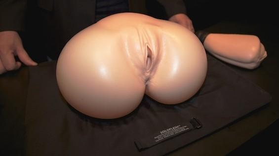 Top 10 sex toys for men