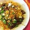 Yamo Serves Up Simple but Delicious Noodles
