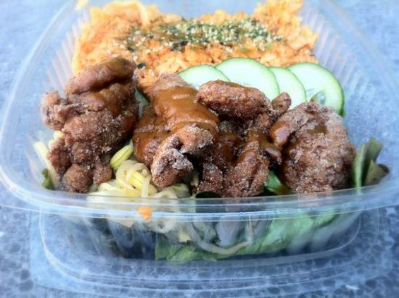 Spice Kit's fried chicken bowl, $7.95, only available two days a week. - JONATHAN KAUFFMAN