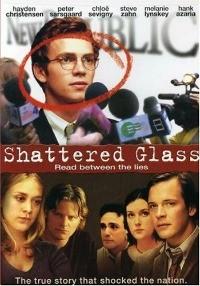 shatteredglass1.jpg