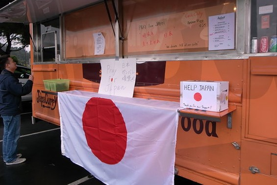 Ten percent of JapaCurry's proceeds this week are slated for the Japanese Red Cross.
