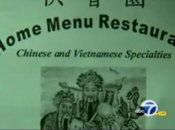 home_menu_restaurant.jpg