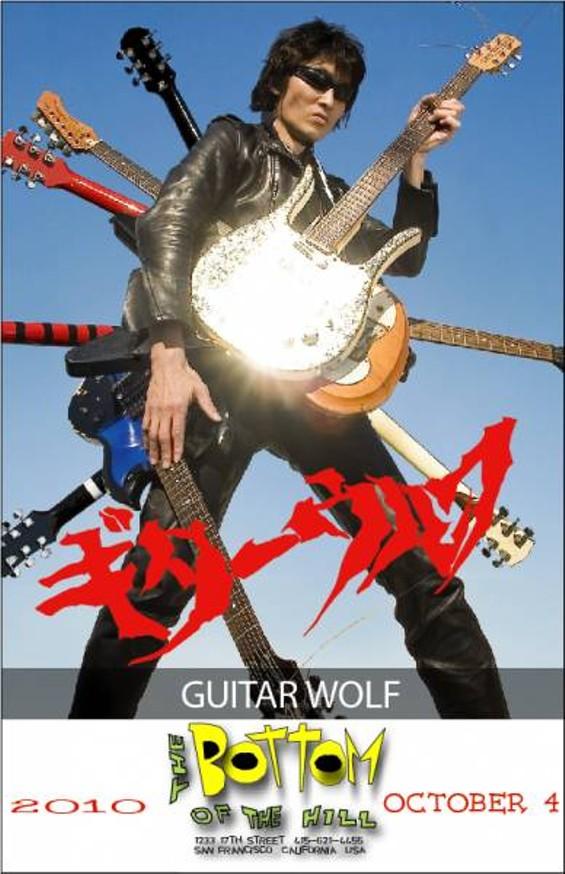 guitar_wolf_concert_poster.jpg